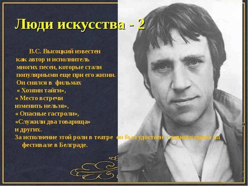 Великие люди россии из списка: 100 великих людей, изменивших мир.