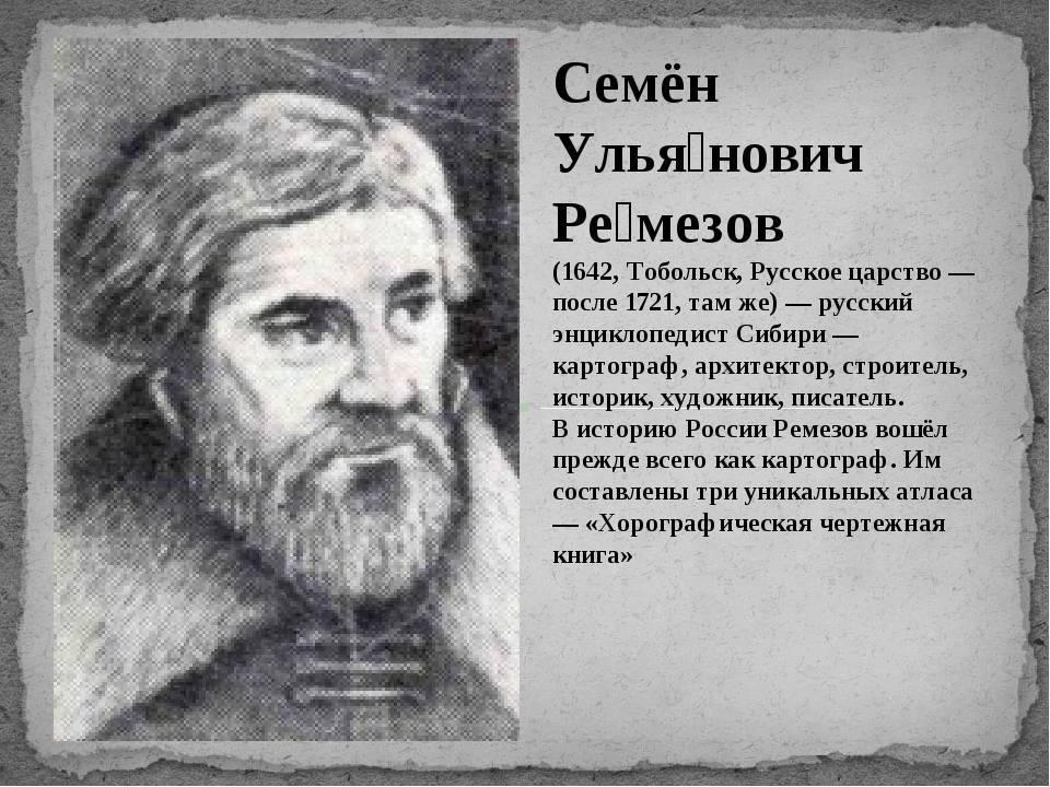 Ремизов, алексей михайлович биография, основные произведения, творчество