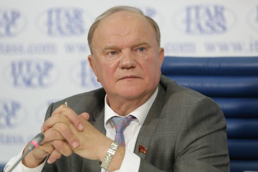 Геннадий зюганов - биография, факты, фото