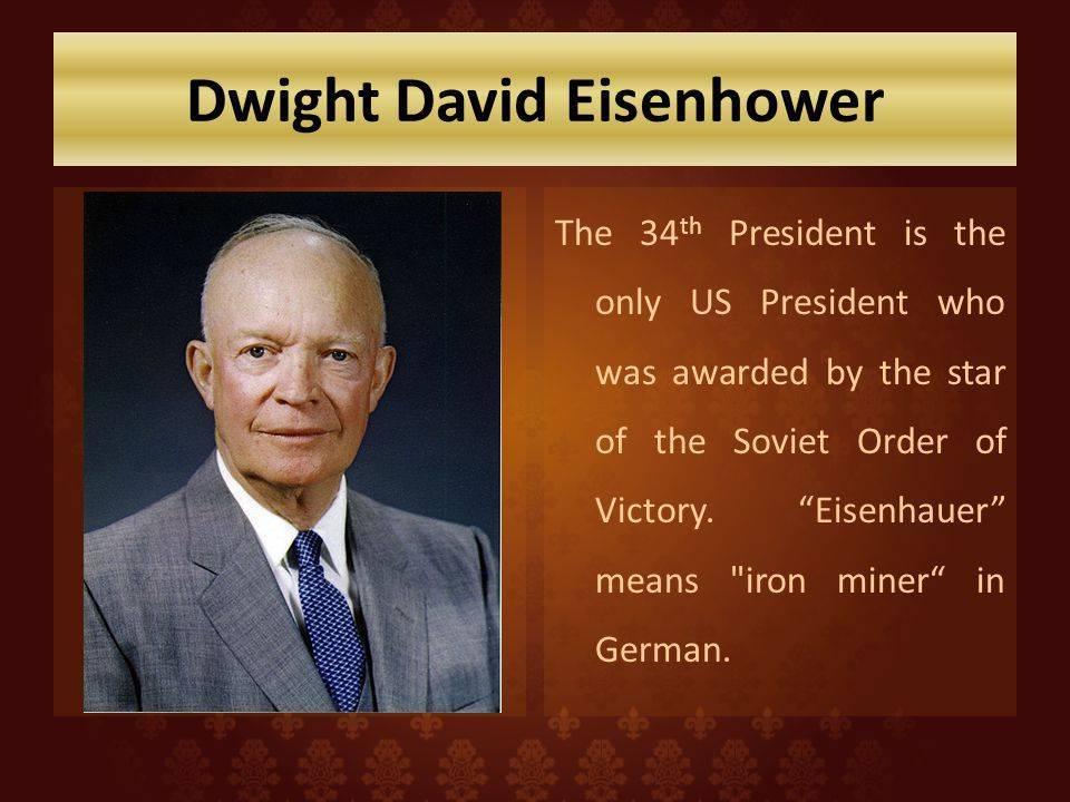 Дуайт эйзенхауэр биография кратко, фото президента