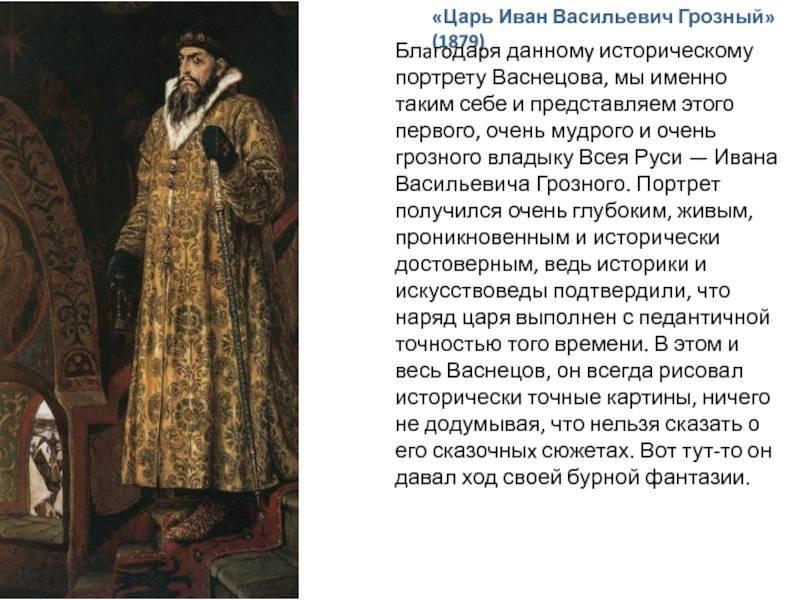 Федор басманов — фото, биография, личная жизнь, причина смерти, опричник, фаворит ивана iv грозного - 24сми