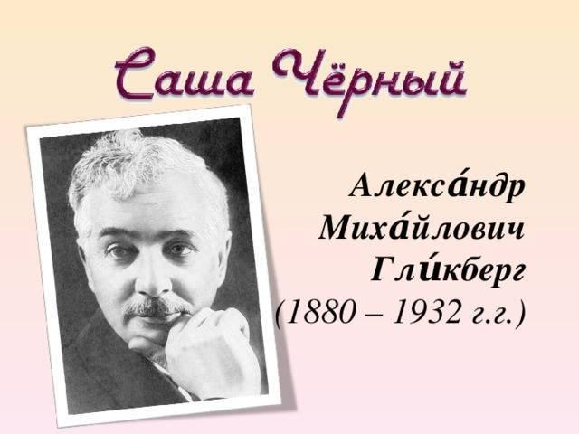 Александра киевская: биография и дата рождения, парень, блогерство, инстаграм и фото
