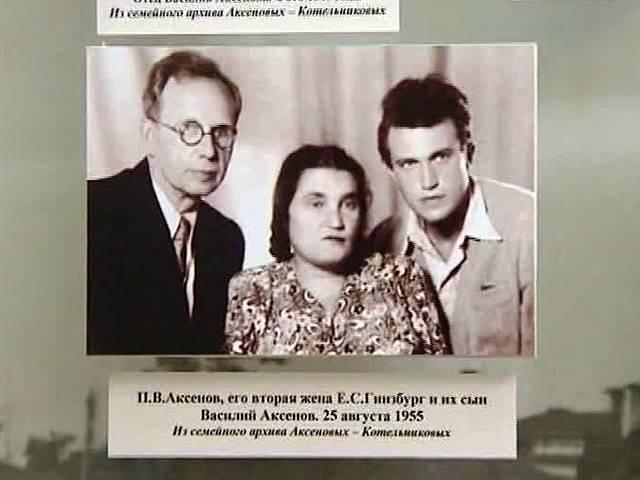 Евгения гинзбург – биография, фото, личная жизнь, книги