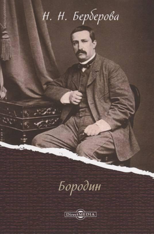Ксения бородина: биография, личная жизнь, карьера и новости