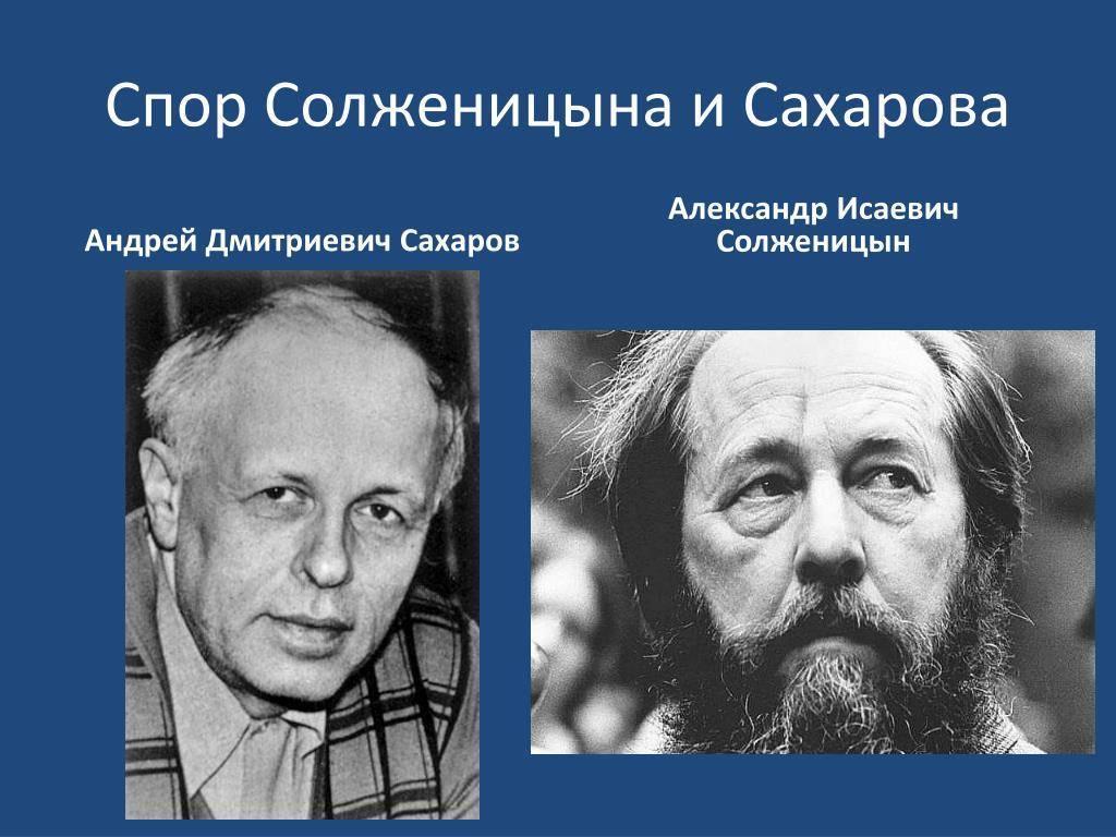Биография натальи солженицыной