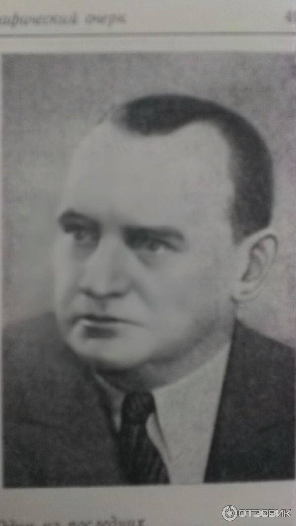 Алехин, александр иванович