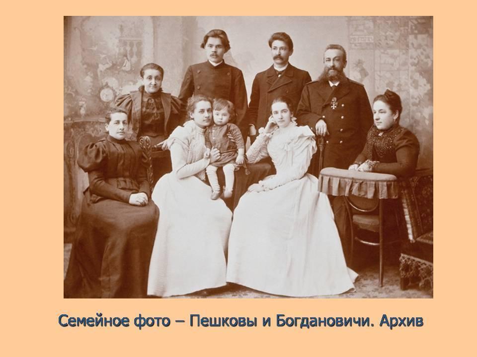 Богданович, ипполит фёдорович — википедия. что такое богданович, ипполит фёдорович