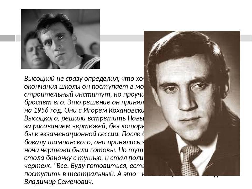 владимир  высоцкий - легендарный российский поэт, актер и автор-исполнитель композиций — общенет