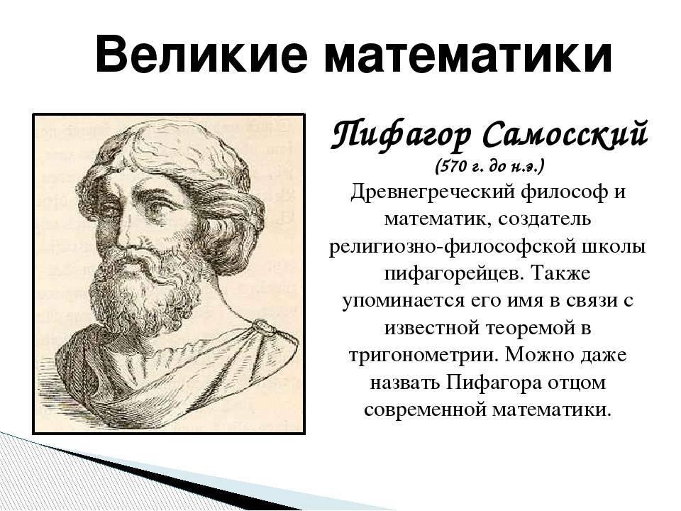 Математика — википедия