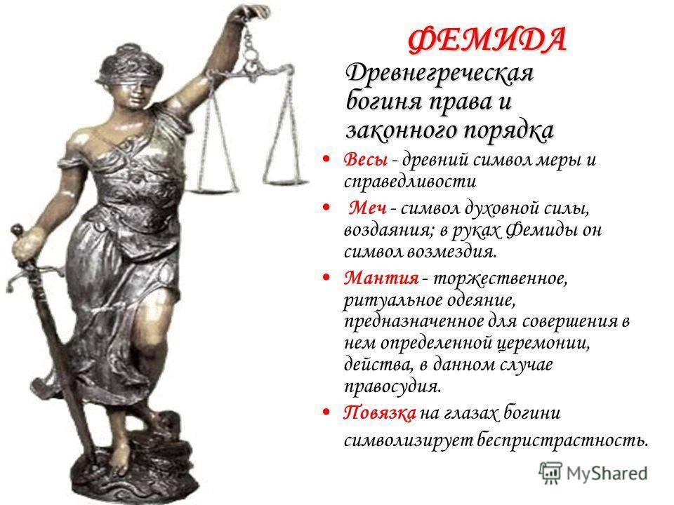 Адвокаты по гражданским делам - рейтинг №1 москвы
