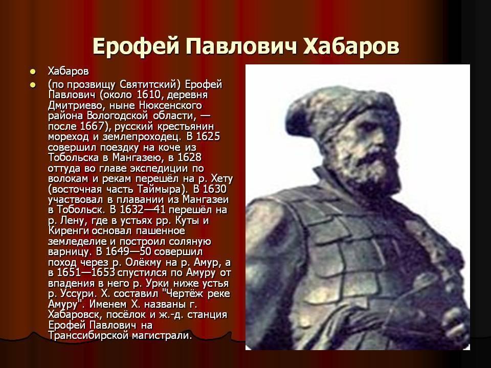 Антон хабаров – фото, биография, личная жизнь, новости, актер 2021 - 24сми