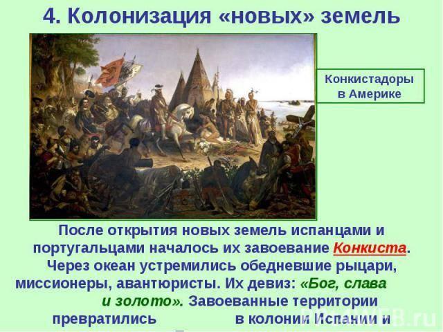Брусиловский порыв жена знаменитого генерала верила, как и он, что россия стряхнет большевизм и возродится