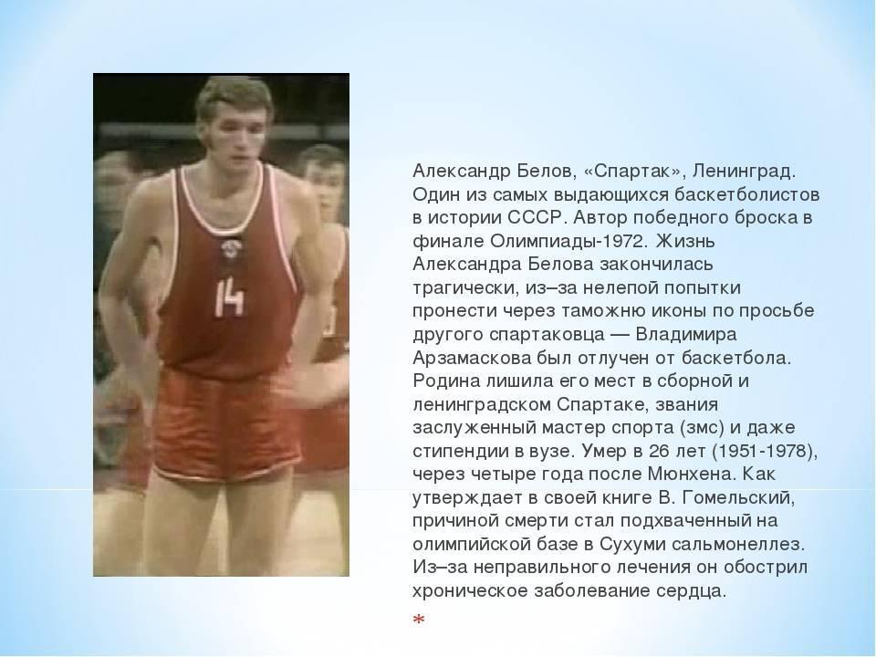 Олег белов - биография, информация, личная жизнь