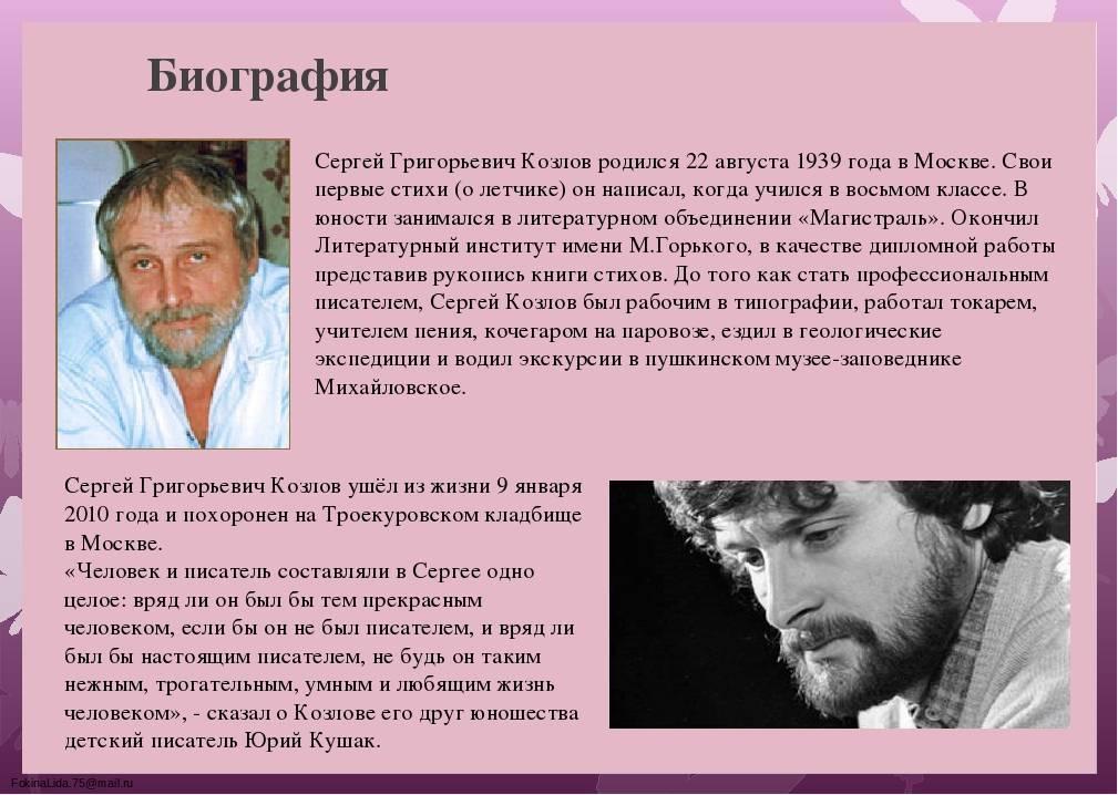 Андрей козлов – биография, фото, личная жизнь, новости 2018
