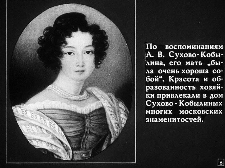 Александр сухово-кобылин - биография, информация, личная жизнь