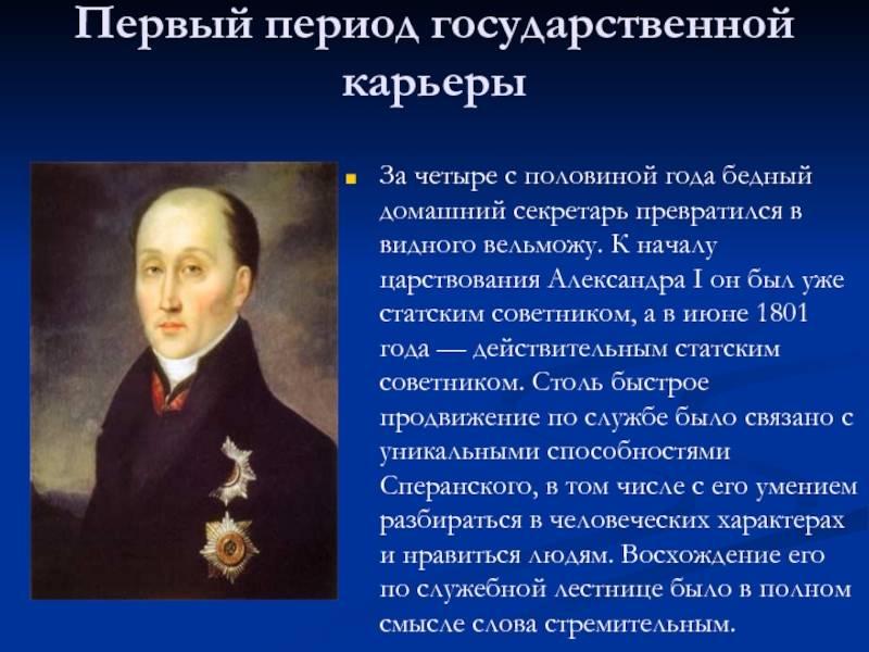Великие деятели россии. деятели русской истории (список)   интересные факты