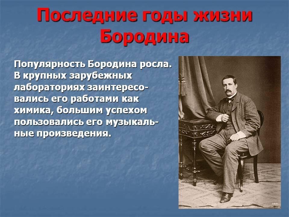 Бородин павел павлович - биография, новости, фото, дата рождения, пресс-досье. персоналии глобалмск.ру.