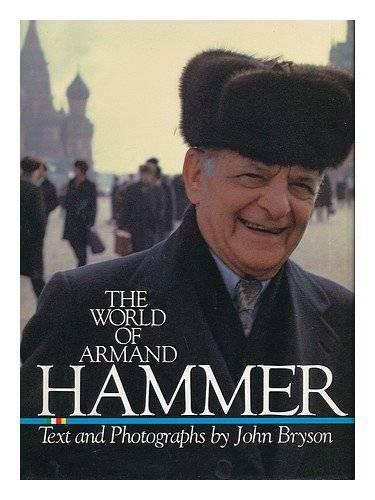 Арми хаммер: ваш ленин очень скучал по моему прадеду