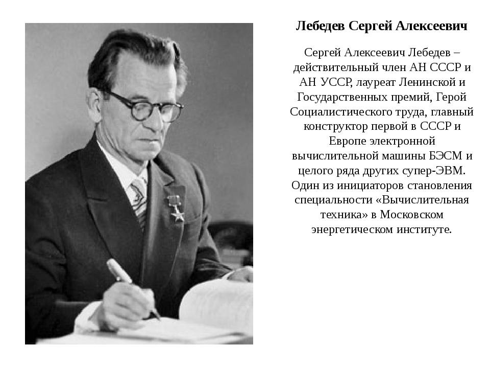 Игорь лебедев – биография, фото, личная жизнь, новости 2021 - 24сми