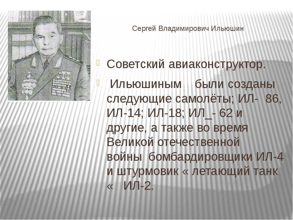 Сергей ильюшин   самые, самые... это необычно...
