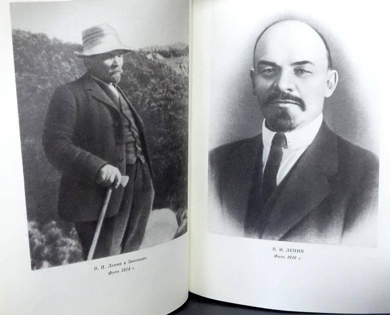 Владимир ленин: биография и личная жизнь революционера