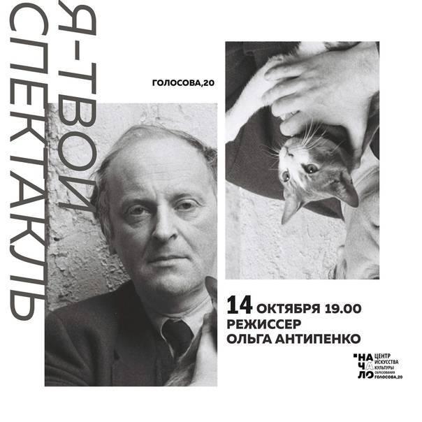 Илья хвостиков - биография, информация, личная жизнь, фото