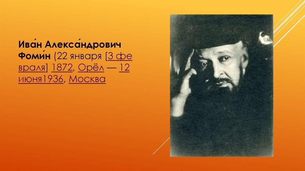 Андрей фомин (актер) – личная жизнь и биография шоумена, фильмы продюсера