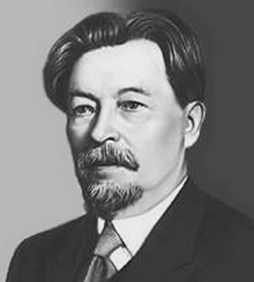 Шишков, вячеслав яковлевич биография, творчество, награды, память