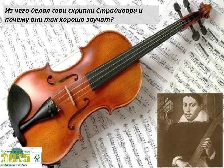 Сергей скрипка — фото, биография, личная жизнь, новости, дирижер 2021 - 24сми