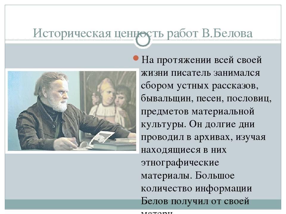 Ольга белова - фото, программы, биография, личная жизнь, новости 2020