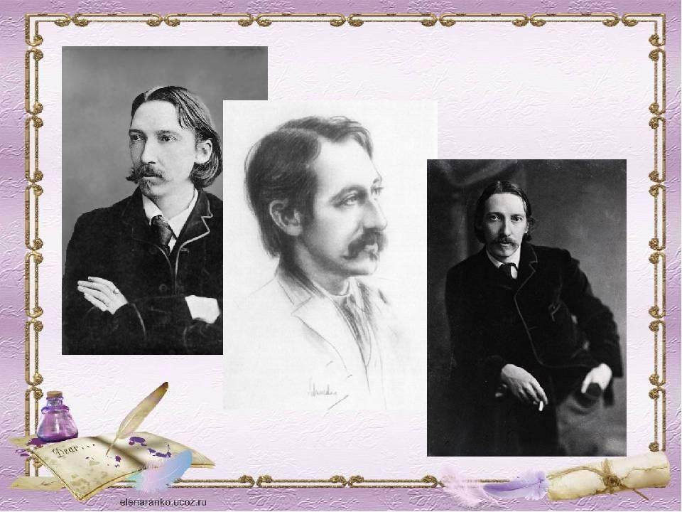 Стивенсон, роберт льюис — википедия. что такое стивенсон, роберт льюис