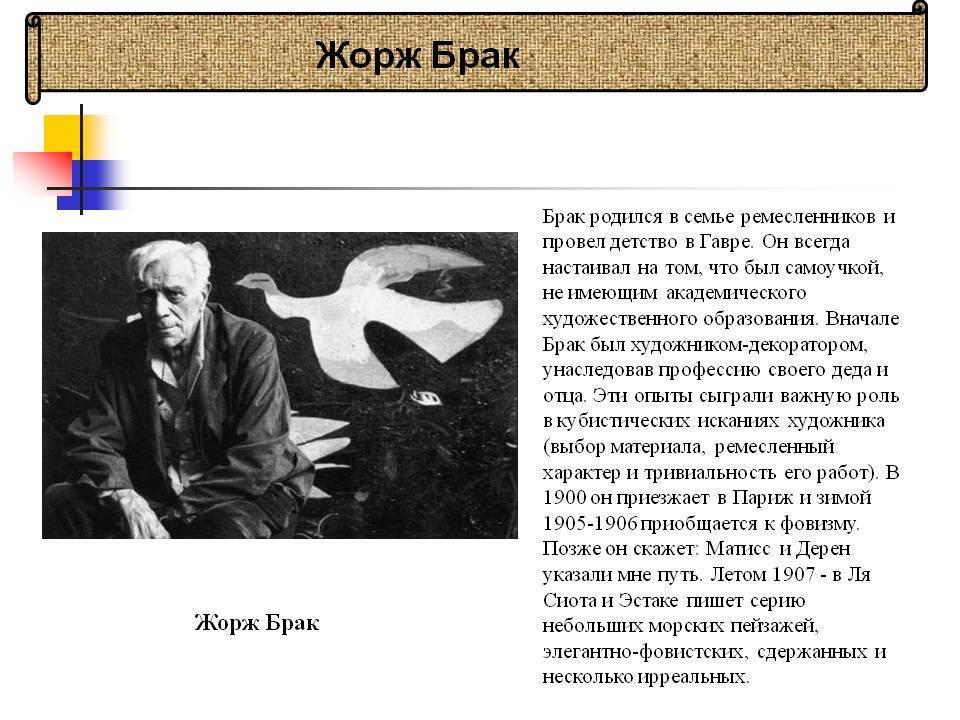 Андрей бородин – муж оксаны федоровой: биография, знакомство супругов, дети
