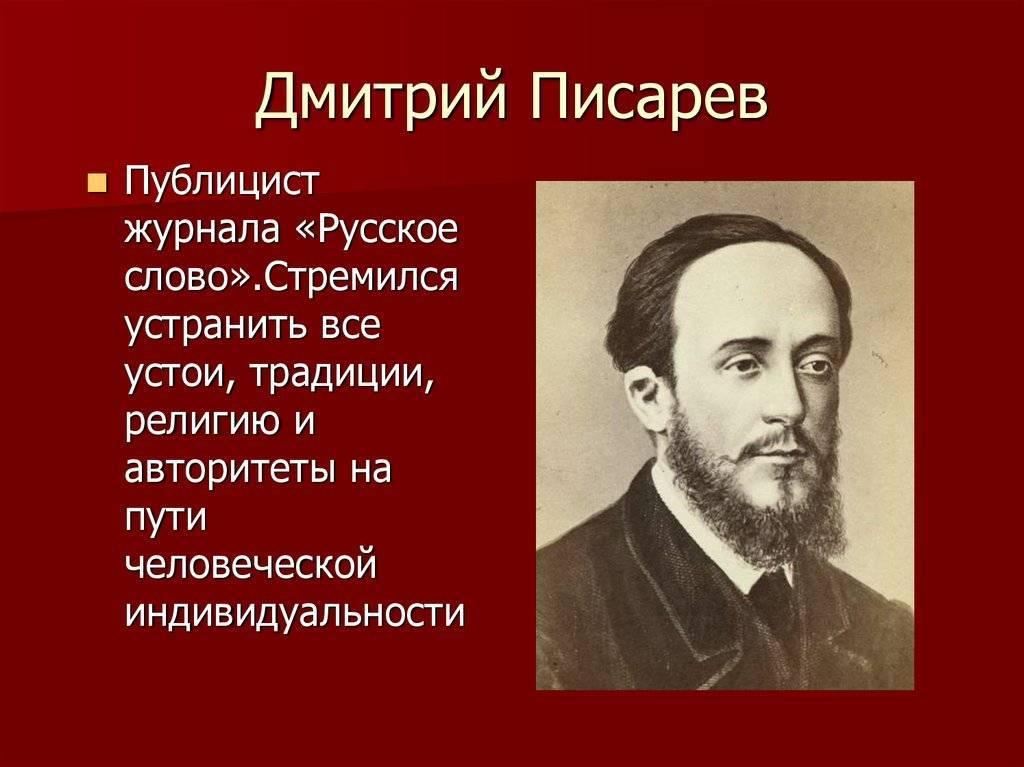 Писарев кирилл валерьевич - биография, новости, фото, дата рождения, пресс-досье. персоналии глобалмск.ру.