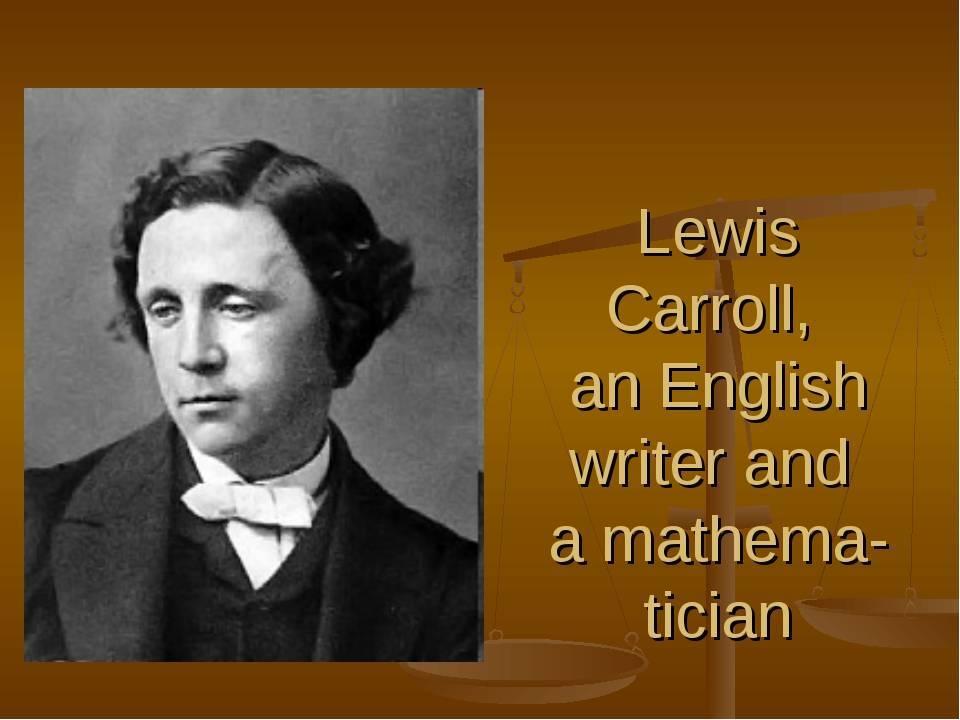 Льюис кэрролл - биография, фото, личная жизнь, книги, сказки и последние новости - 24сми