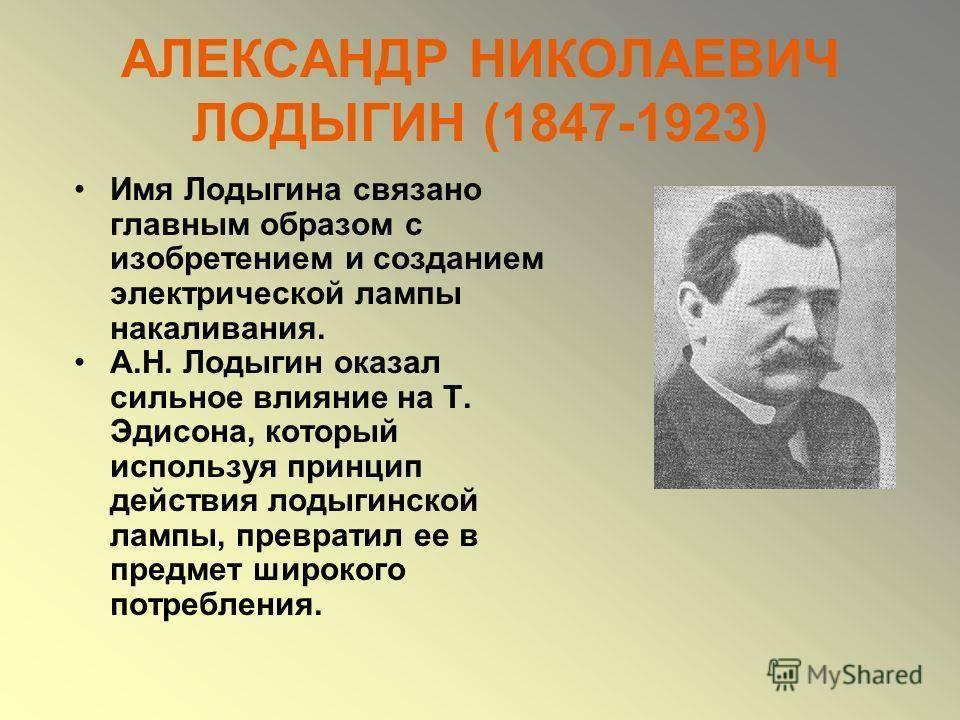 Юрий лодыгин – биография, фото, личная жизнь, новости 2021 - 24сми