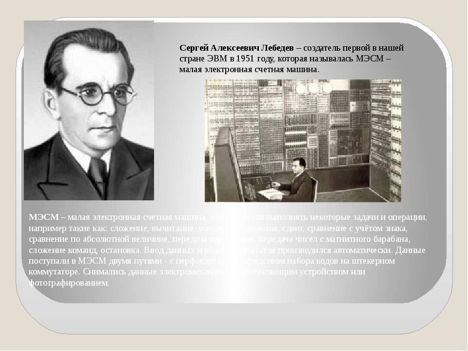 Денис лебедев — биография, новости, фото, личная жизнь, боксер, бои, жена, «инстаграм» 2021 - 24сми