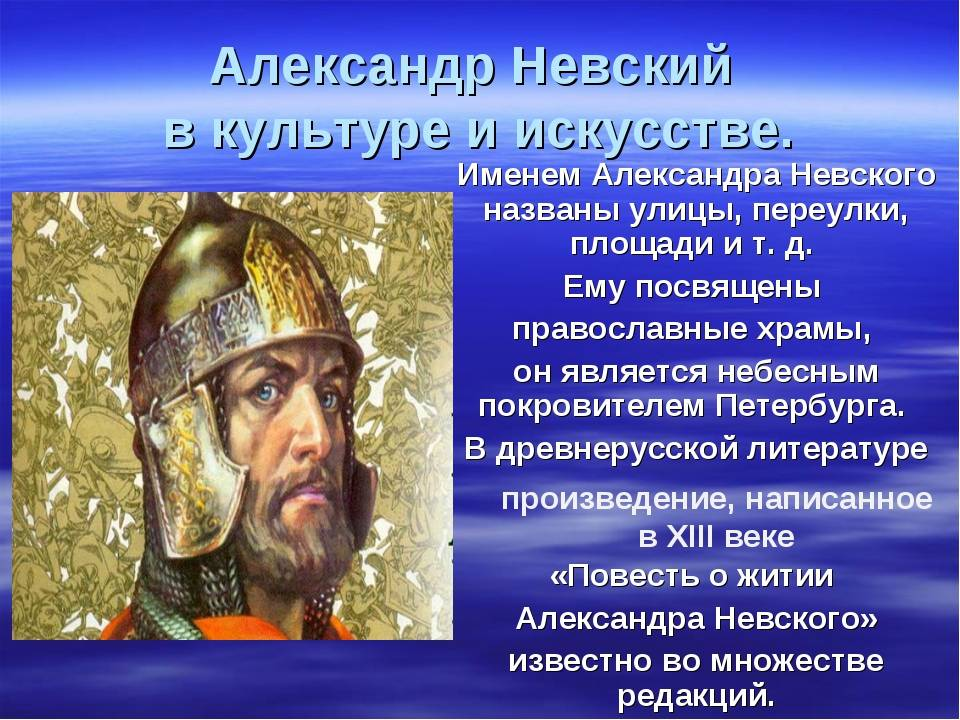 Александр невский (курицын) - фото, биография, личная жизнь, новости, фильмы 2021 - 24сми