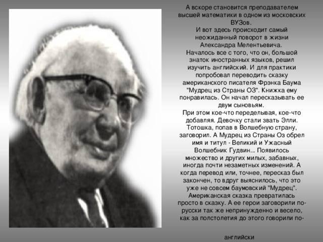 Александр волков – фото, биография, личная жизнь, новости, актер 2021 - 24сми