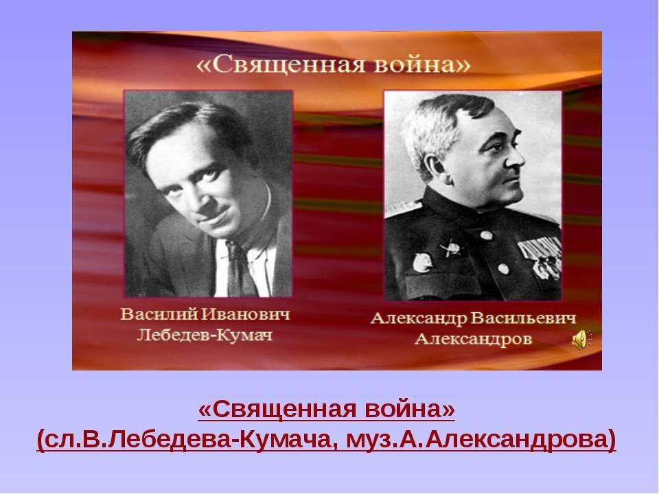 Александр лосев - биография, информация, личная жизнь, фото, видео