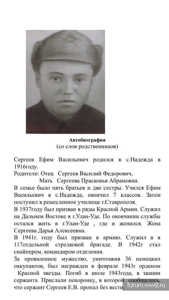 Андрей сергеев - биография, информация, личная жизнь