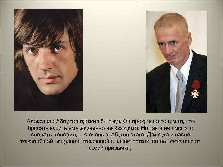 История успеха александра абдулова: актёра, телеведущего и кинорежиссёра