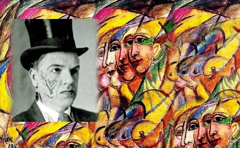 Давид бурлюк: жизнь и творчество художника