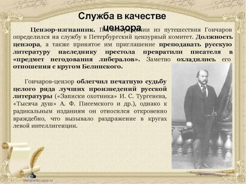 Дмитрий цензор