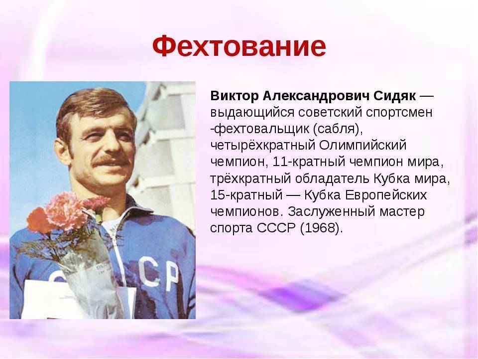 Лучшие спортсмены беларуси. часть 6 (2010 - 2019)
