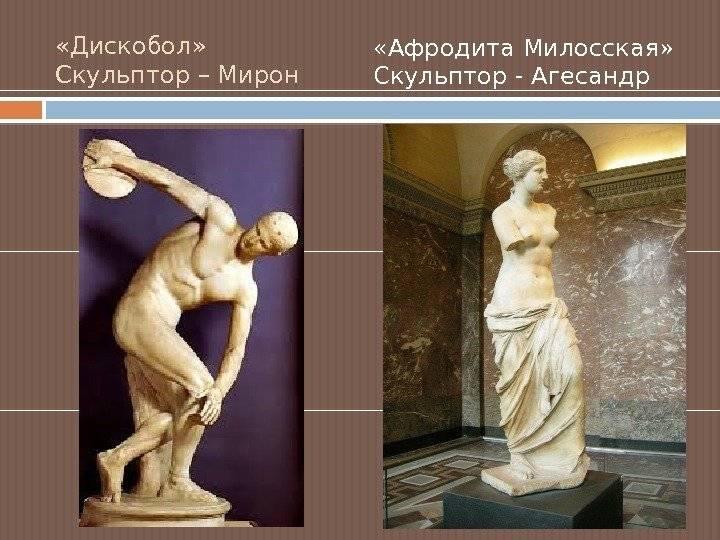 От микеланджело до джакометти: 10 величайших скульпторов в истории и их самые известные работы