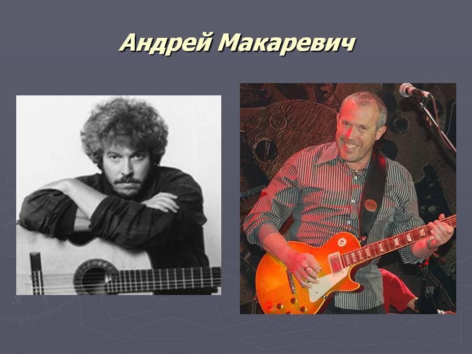 Иван макаревич - фото, биография, личная жизнь, новости, фильмы 2021 - 24сми