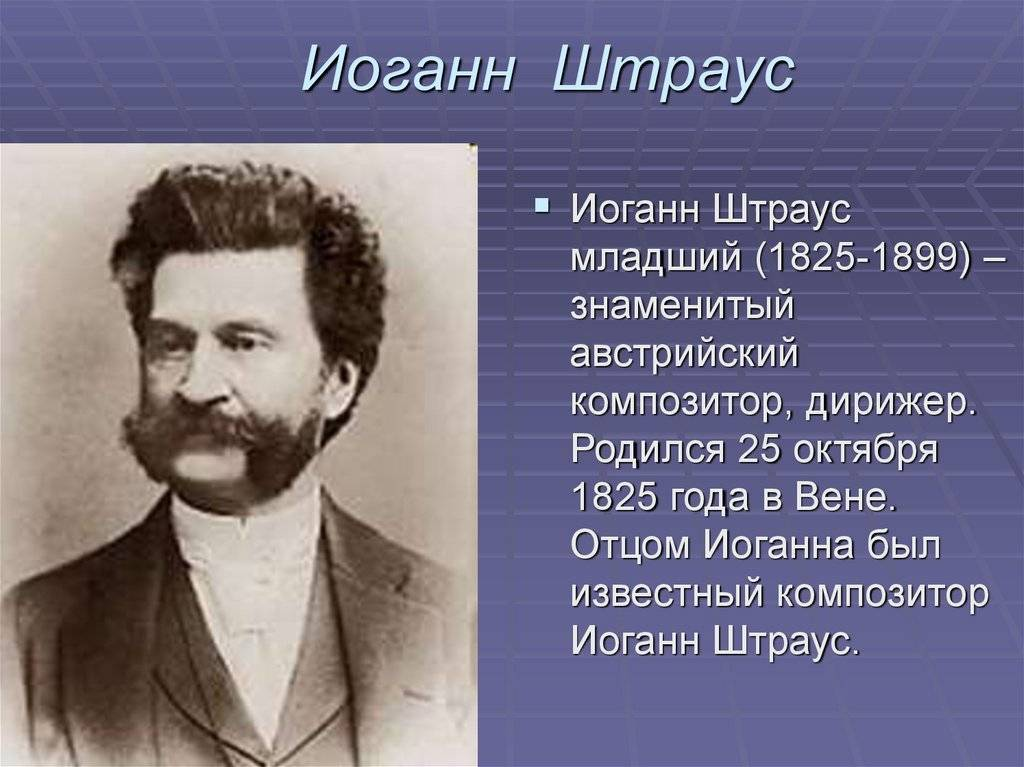 Рихард штраус (richard strauss)   belcanto.ru