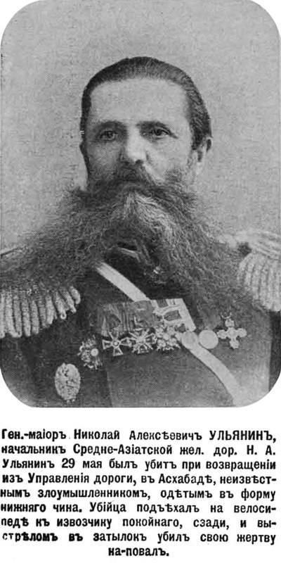 Ульянин, сергей алексеевич википедия