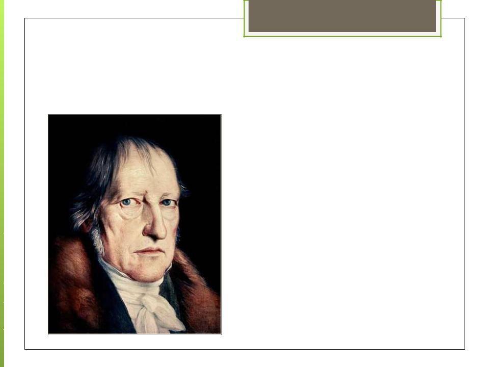 Гегель: краткая биография, философия и основные идеи