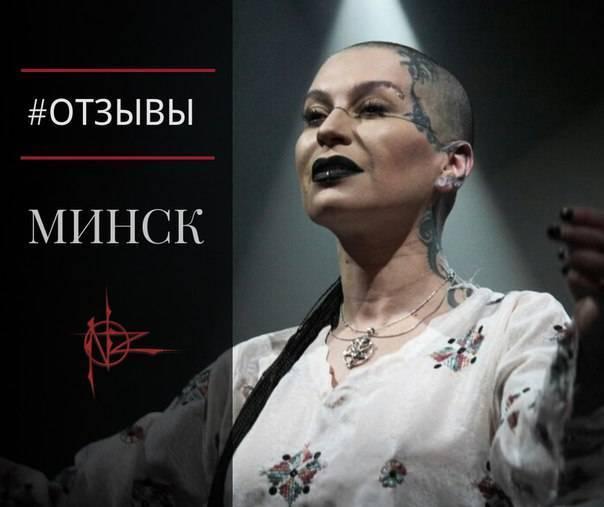 Наргиз закирова — биография и личная жизнь певицы